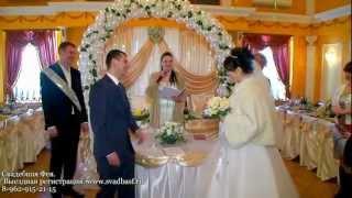 Свадебная Фея.Выездная регистрация.8(962)915-21-15