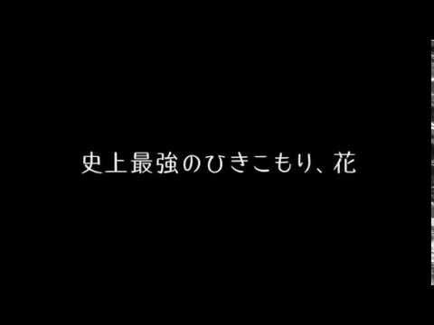 The Case of Hana & Alice (2015) Teaser - Animation Mystery Japan Movie