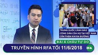 Tin tức thời sự : Quốc Hội hoãn bỏ phiếu thông qua dự luật Đặc Khu