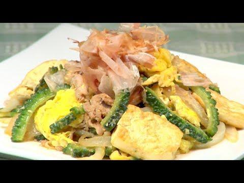 How to Make Goya Chanpuru (Okinawan Bitter Melon Stir Fry Recipe) ゴーヤチャンプルー 作り方レシピ