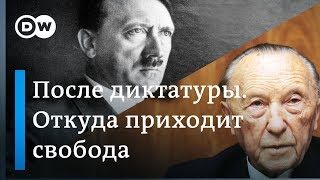 Германия после Гитлера: от диктатуры к демократии. Документальный фильм DW