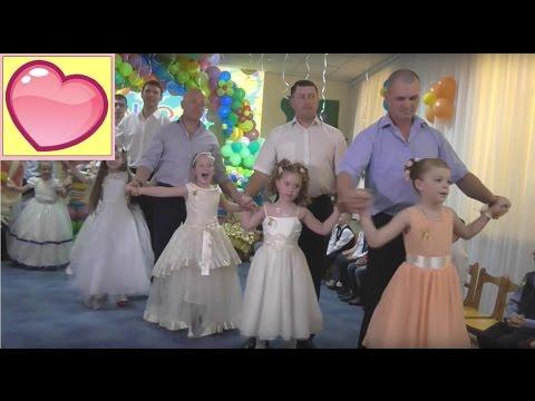 Танец дочек с папами. Выпускной в детском саду.