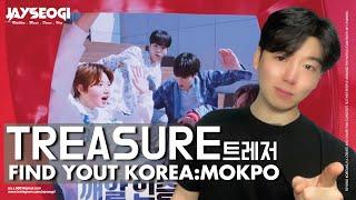 [ENG SUB][TREASURE X 한국관광공사] FIND YOUR KOREA EP01 - 목포 REACTION