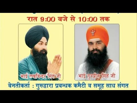 Exclusive-Live-Now-Gurmat-Kirtan-Samagam-From-Aligarh-U-P-17-Jan-2021