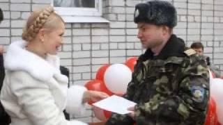 Ремикс на обращение Тимошенко к народу