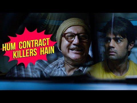 Hum Contract Killers Hai   Baa Baaa Black Sheep   23rd March