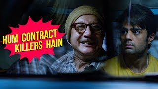 Hum Contract Killers Hai | Baa Baaa Black Sheep | 23rd March