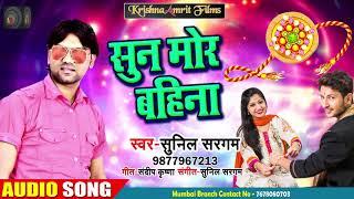 free mp3 songs download - Shivratri special bhajan 2019 tu