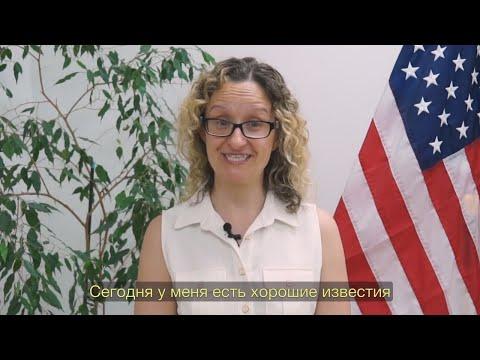 Виза в США без собеседования в Москве (2019)