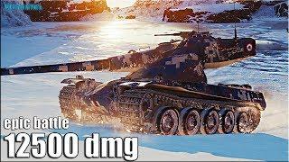 EPIC BATTLE 🌟 12500 dmg 🌟 AMX 50B World of Tanks