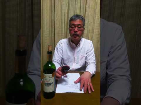 シャトー ムゼン赤2015 by MBリカーズ酒のあきやま