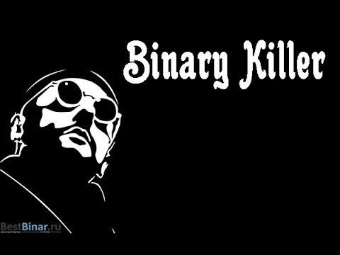 «Binary Killer»: точная стратегия для бинарных опционов для Н1