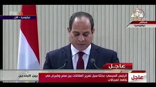 الأخبار - الرئيس السيسي