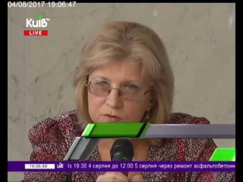 Телеканал Київ: 04.08.17 Столичні телевізійні новини 19.00