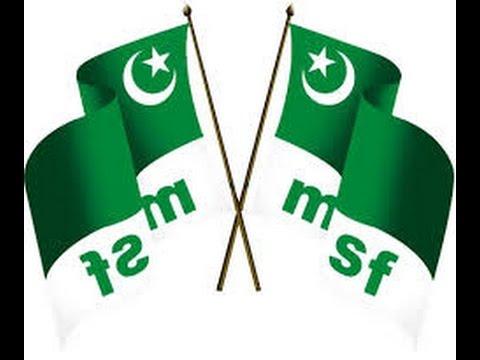 MSF STATE CONFERANCE @ KANNUR