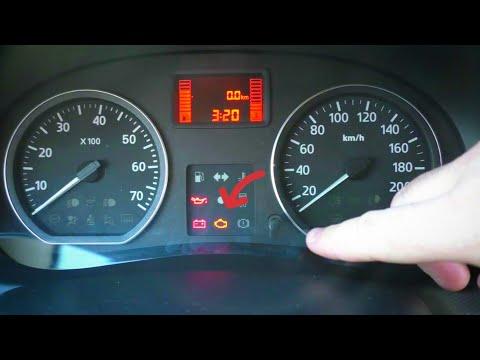 А ТЫ ЗНАЛ? Как сбросить суточный пробег на  Dacia/Renault: Logan, Sandero, Duster, Symbol, Clio.