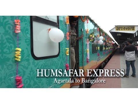 HUMSAFAR EXPRESS AGARTALA TO BANGALORE NOW ONWARD BI-WEEKLY