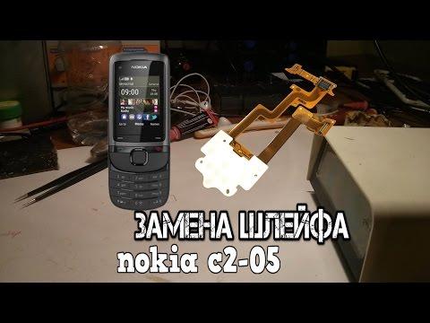 Замена шлейфа nokia c2-05