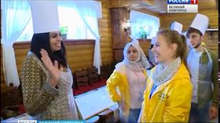 ГТРК СЛАВИЯ Кулинарный урок для иностранных студентов 16 10 17