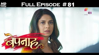 Bepannah - 9th July 2018 - बेपनाह - Full Episode
