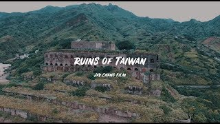 Ruins of Taiwan 台灣廢墟 By Jay Chang