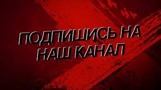 Академия Развлечений 'FunnySport' ЛЕТО 2017!!!