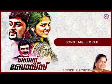 Mele Mele Lyrics | Kaalike Kaali Song Lyrics | White Boys Malayalam Movie Songs Lyrics