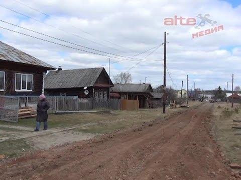 """В посёлке Красногвардейский существует дорога """"призрак"""""""
