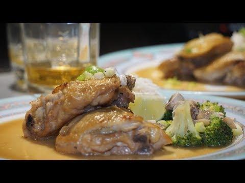 hauts-de-cuisses-de-poulet-au-gingembre-et-au-citron