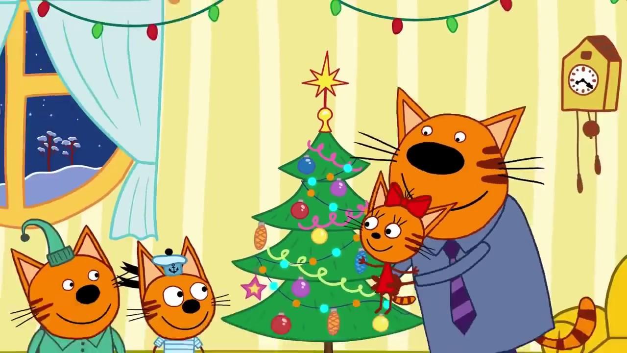 Три кота | Серия 26 | Новый год - YouTube