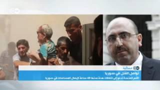 رامي عبد الرحمن: النظام يقتل الشعب بالطائرات والمعارضة تقتلهم بالقذائف