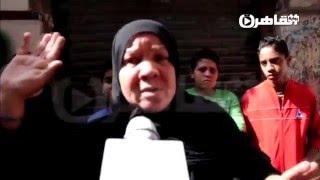 عمة قتيل الدرب الأحمر: مش عايزين حقنا من الحكومة.. إحنا هنجيبه