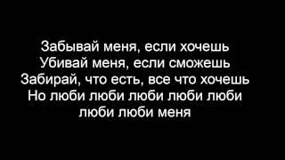 Скачать Андрей Леницкий Люби меня