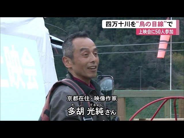 【四万十ケーブルテレビ】