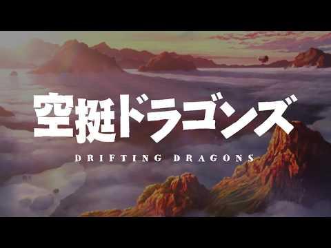 Drifting Dragons - Trailer
