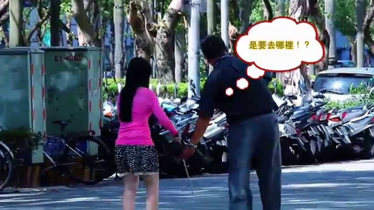 [社會] 人性街頭實驗-扶盲人過馬路 (Social Humanity EXPERIMENT)) - YouTube