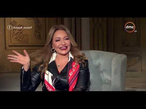 صاحبة السعادة - الفنانة ليلى علوي: انا لو كنت قابلت الفنان أحمد خليل بدري شوية كنت أتجوزته