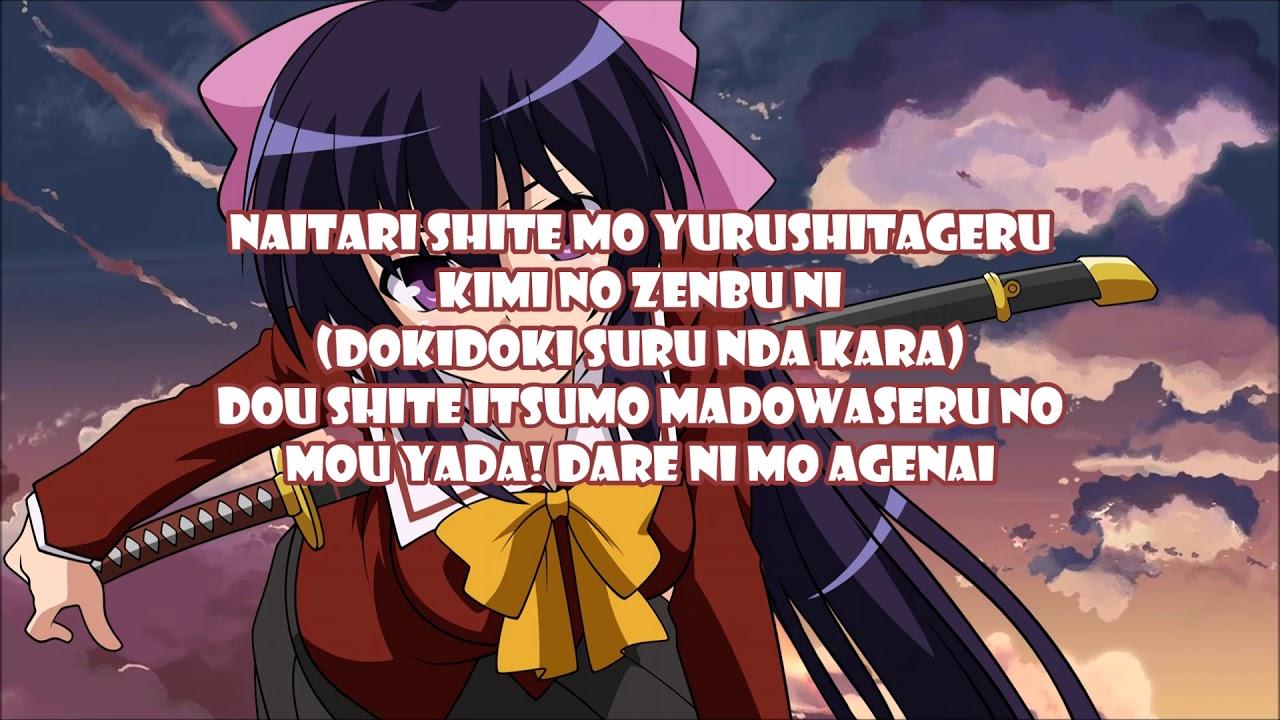 Omamori Himari Opening Song [ Sakamota Aya & Kawada Ruka - Oshichauzo!! ] + Romanji Lyric