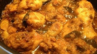 Chettinad  Chicken Chukka -  Spicy Chicken Chukka -   How to make Spicy Chettinad Chicken Chukka