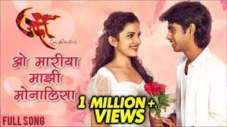 Download Hindi Video Songs - ओ मारिया | O Maria | Official Video Song | Urfi | Prathamesh Parab, Mitali Mayekar