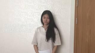 빛과소금 중등부 친구초청잔치 홍보영상