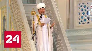 От Москвы до Чечни: мусульмане России отмечают Ураза-байрам