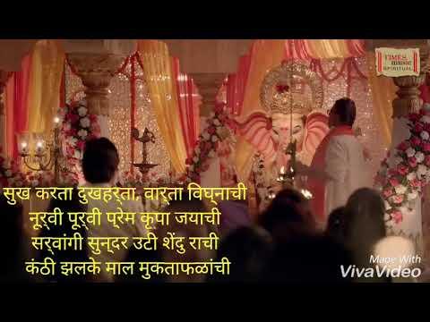 Sukh Karta Dhukh Harta Song Amitabh Bhachcan With Lyrics