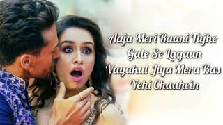 Bhankas Lyrics | Baaghi 3 | Bappi L, Dev Negi, Jonita G | Tiger S, Shraddha K, Riteish D, Ankita L