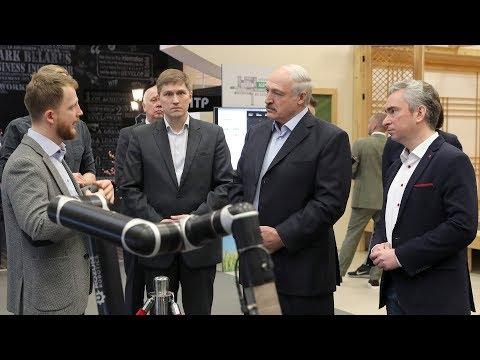 Лукашенко посетил Парк высоких технологий