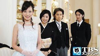 ついに太一(田村正和)が離婚届に印鑑を押した。 そんな中、山口家では翌日...