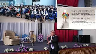 Технлогия БиС Обучение учеников медиаторов и министерства образования