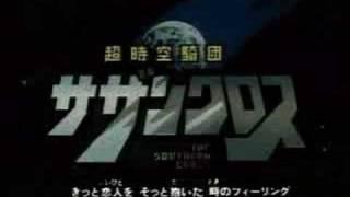Video de apertura de la serie Southern Cross (segunda generacion de...