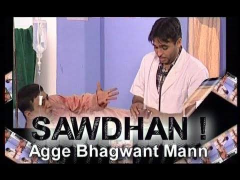 Sawdhan Agge Bhagwant Mann | Full Punjabi Comedy Show | Bhagwant Maan