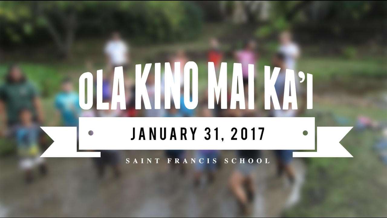 2017 Ola Kino Maika'i Highlight Video